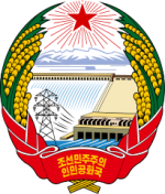 Emblem_of_North_Korea.svg